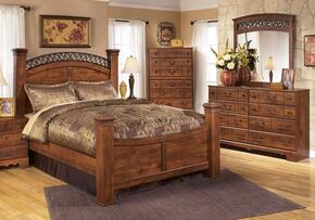 Atkins Collection Queen Bedroom Set with Poster Bed, Dresser and Mirror in Warm Brown