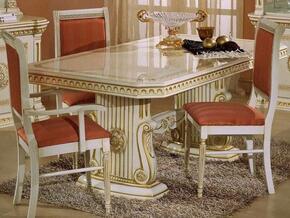 VIG Furniture VGACROSELLADT1