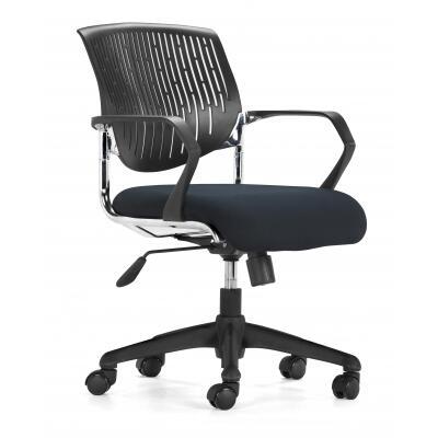 """Zuo 205308 19"""" Modern Office Chair"""