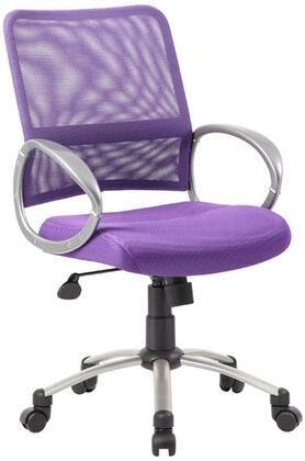 "Boss B6416PR 25"" Adjustable Contemporary Office Chair"