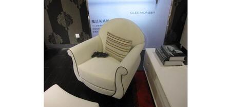 VIG Furniture AUSPICIOUSSOFA  Stationary with Wood Frame Loveseat