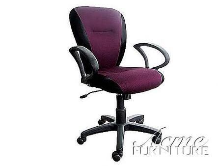 "Acme Furniture 09750 24"" Contemporary Office Chair"