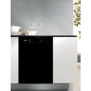 "Miele Futura Classic Series G4205SCXX 24"" Full Console Dishwasher With 6 Wash Programs, Cutlery Tray, AutoSensor, CleanAir Drying, Q1 Acoustics, In"
