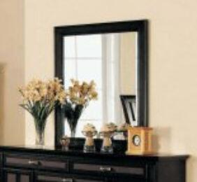 Yuan Tai PA8656M Parvani Series Rectangular Portrait Dresser Mirror