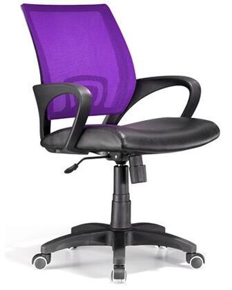 "LumiSource OFCOFFCRPR 23"" Adjustable Modern Office Chair"