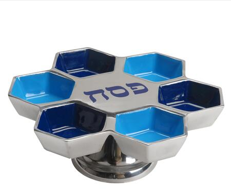 Israel Giftware Design PT-53 Handmade Passover Tray with Pedestal, Enamel Center and 6 Smaller Compartments in